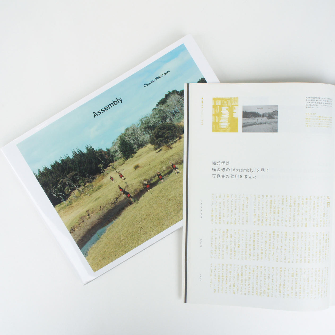 DSC09382のコピー.jpg